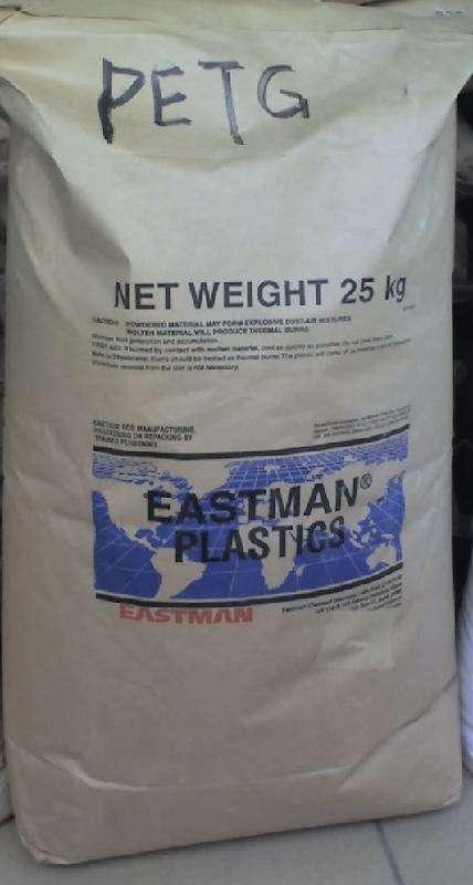 原厂原包中石化PETG 产品可预防结晶化