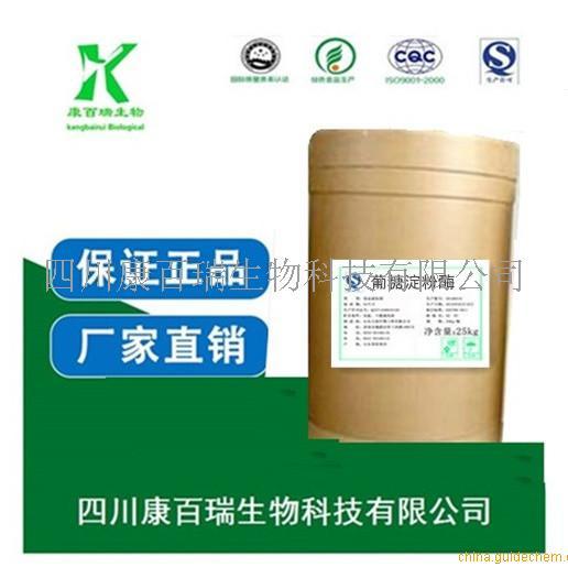 葡糖淀粉酶 生产厂家 价格
