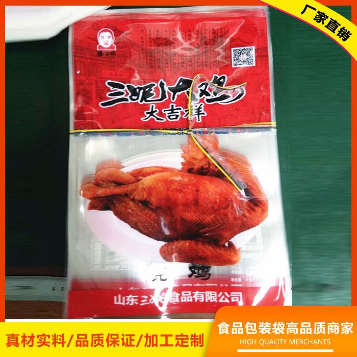 烧鸡真空袋供应商 尼龙真空袋多少钱 惠尔 鸡爪真空袋哪家好