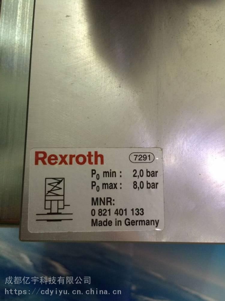 德国安沃驰AVENTICS气动0821401133原装现货