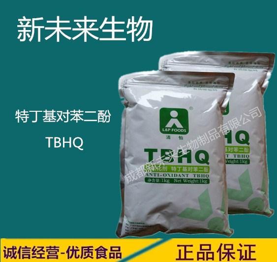 江西凯泰特丁基对苯二酚TBHQ价格