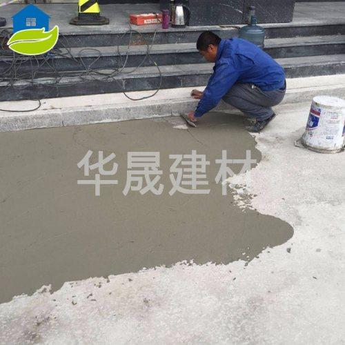 华晟建材 聊城聚合物抹面砂浆哪家好 威海聚合物抹面砂浆哪家好
