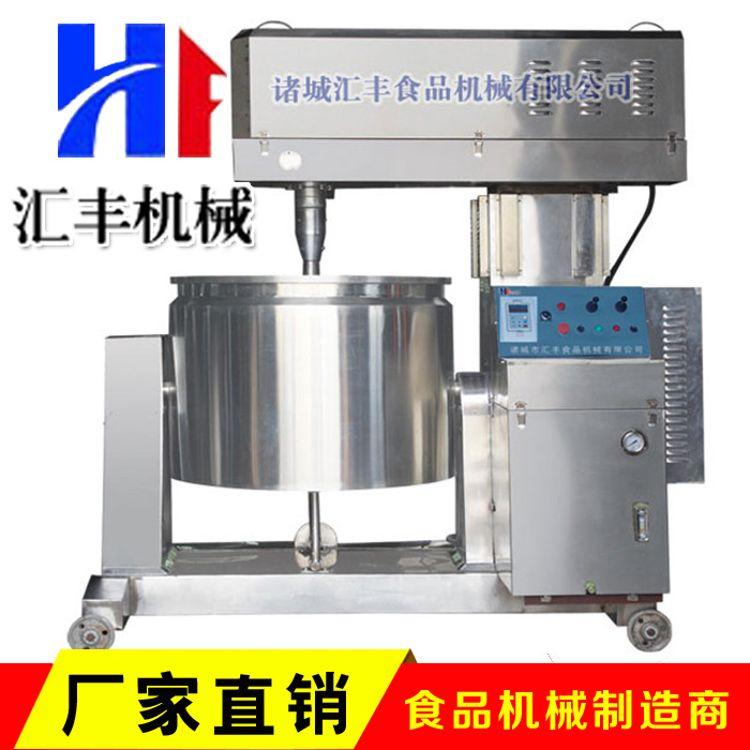 制浆机设备报价 诸城汇丰食品机械 多功能制浆机设备多少钱