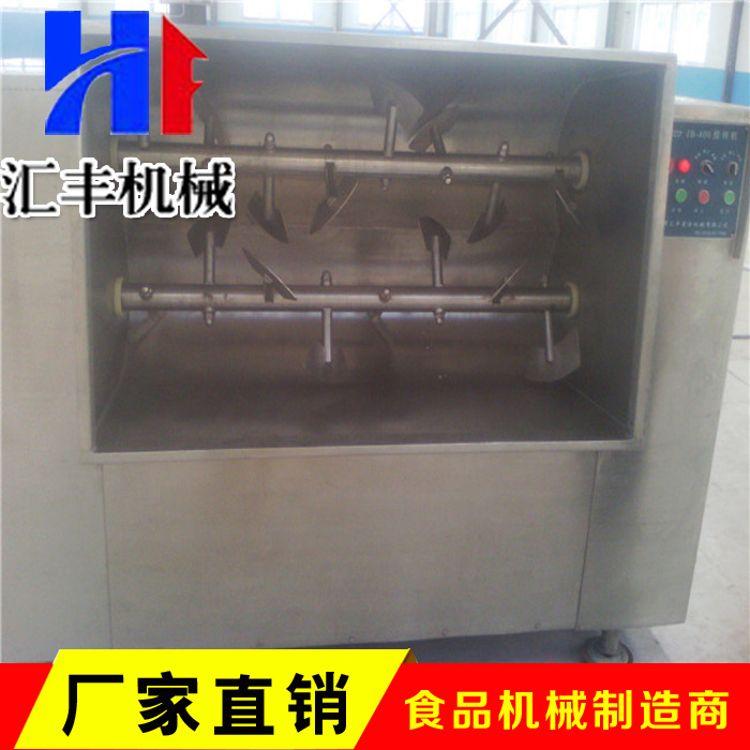 真空搅拌机设备 诸城汇丰食品机械 大容量搅拌机设备哪家好