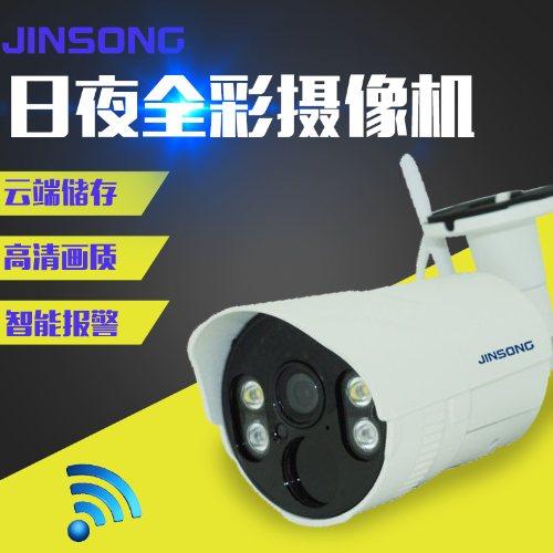JINSONG 户外视频无线监控摄像机