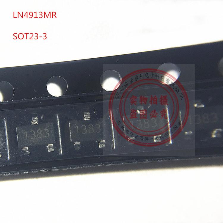 LN4913MR-G SOT23丝印1381霍尔开关 传感器