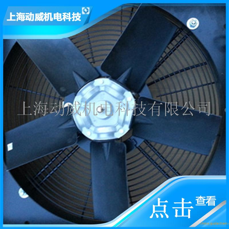 SA复盛空压机冷却风扇 复盛压缩机循环散热风扇