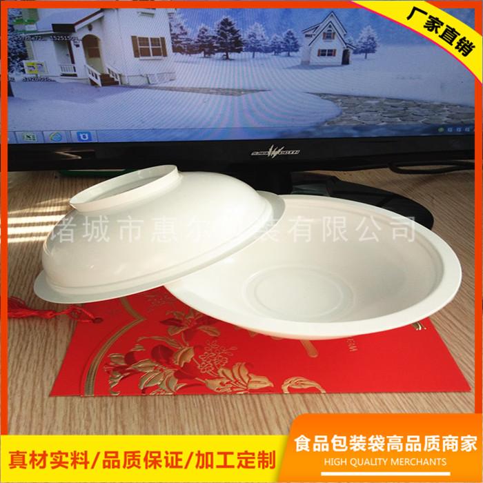 一次性真空包装塑料碗 气调包装机专用碗