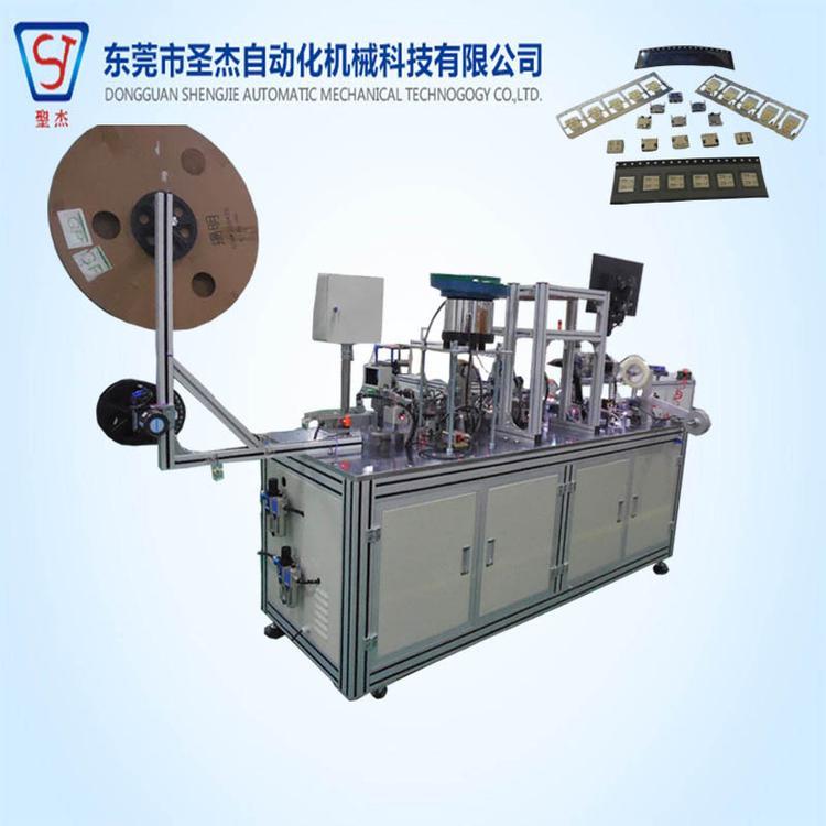 广州非标自动化设备厂家非标自动化设备