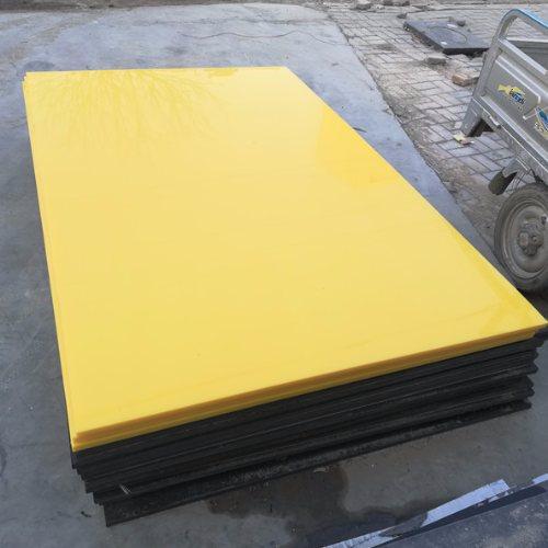 抗冲击超高分子量聚乙烯板材报价 康特环保