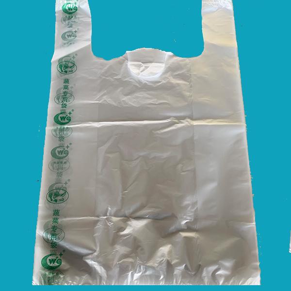 蔬菜包装袋规格尺寸 超市蔬菜包装袋规格尺寸 伟国塑料