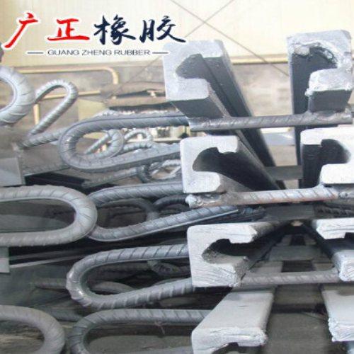 D40桥梁伸缩缝更换 c型桥梁伸缩缝养护 广正橡胶