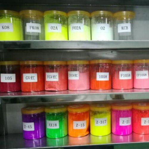 色粉定制 吹瓶色粉供应商 玩具色粉批发 兴宏隆色粉