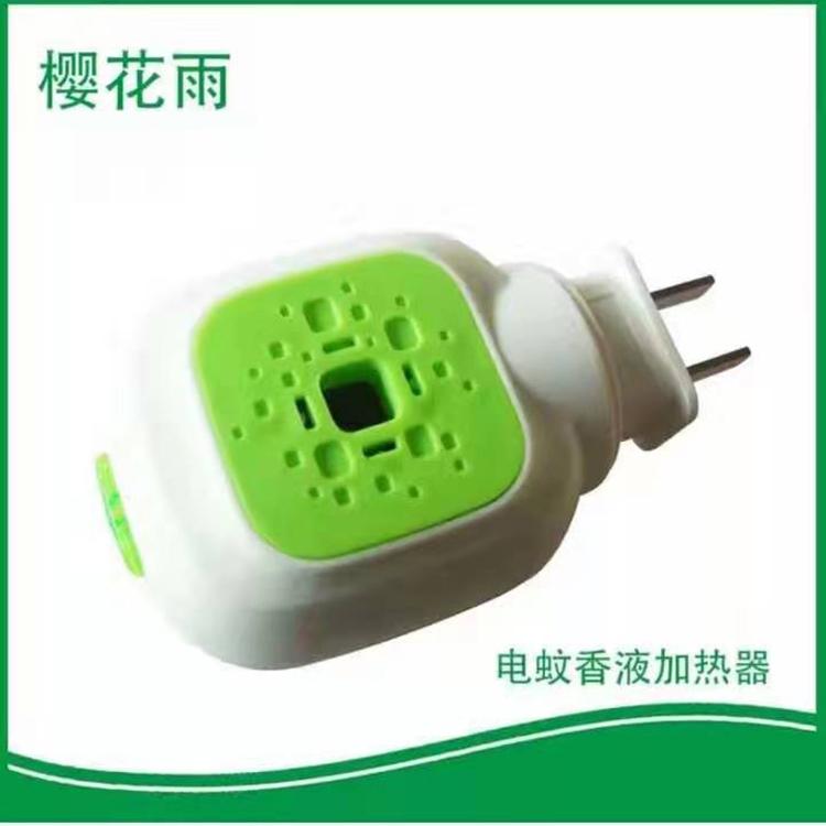 代工電熱蚊香液加熱器定做 電熱蚊香液加熱器銷售 江威
