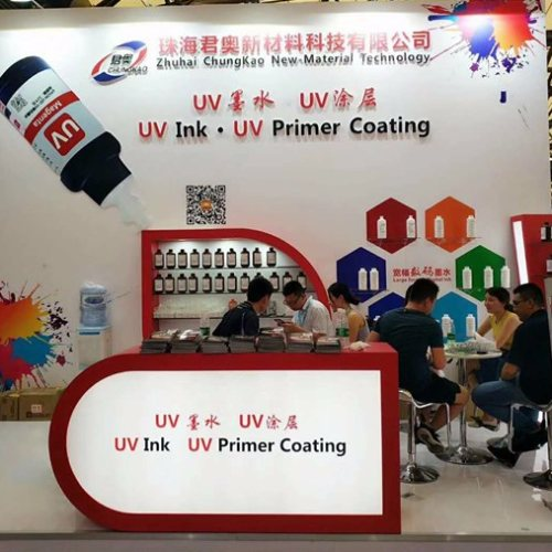 UV卷材機器亞克力涂層珠海君奧 UV卷材機器亞克力涂層代理 君奧
