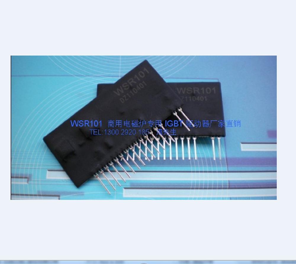 IGBT驱动电源-5-50W