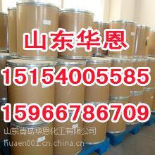 供应紫外线吸收剂uv328