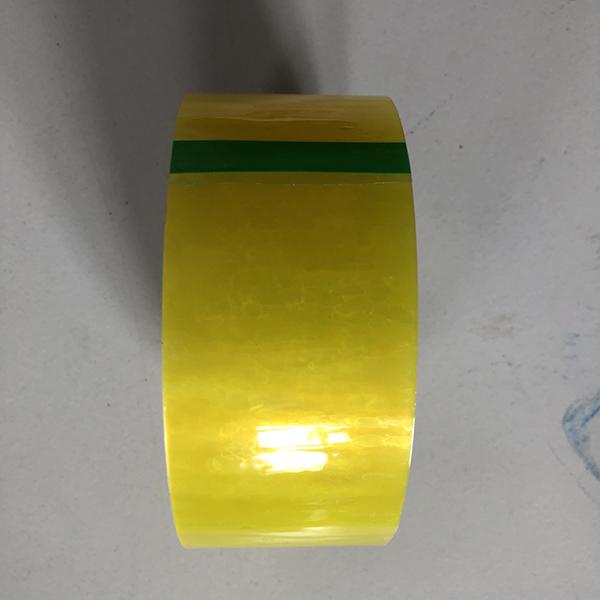 高粘透明封箱胶带批发 办公用透明封箱胶带定做 全达包装