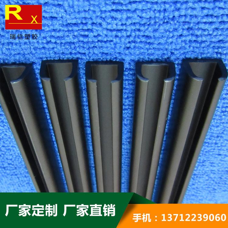 厂家直销塑料导轨定制-窗帘轨条 ABS塑胶导轨-瑞信塑胶