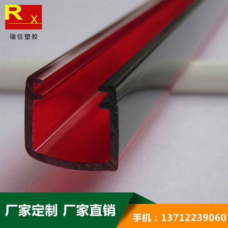 红黑灯罩-批发-厂家直销-质量保证-环保-瑞信塑胶