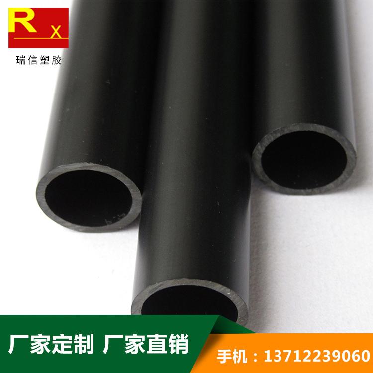 黑色PVC圆管 PVC塑胶制品 PVC圆管批发