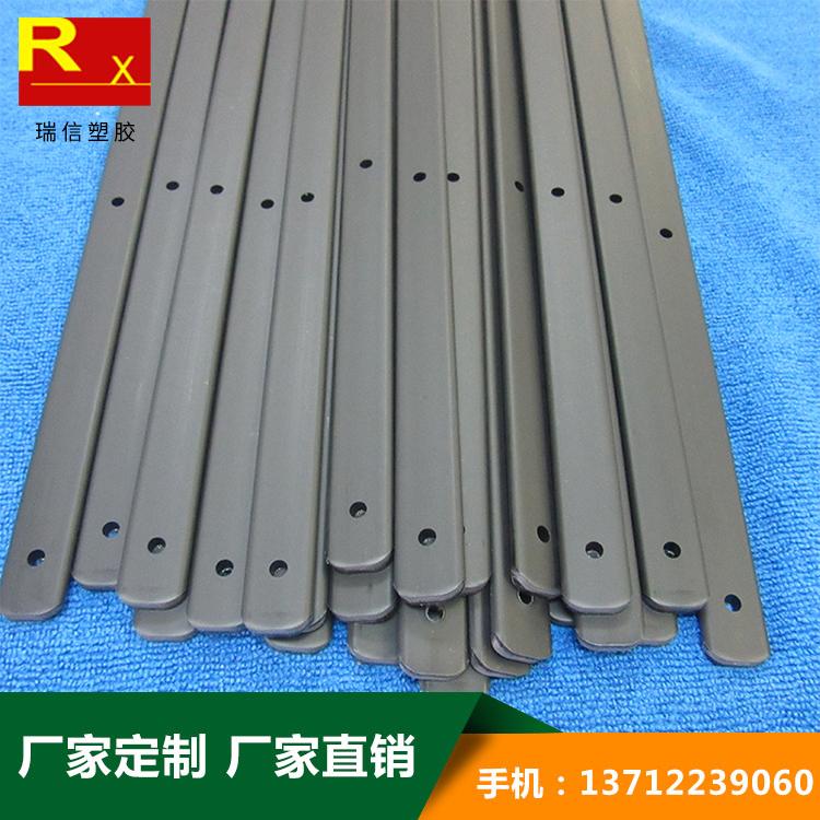 黑色PVC扁条 4×15mmPVC扁条定制生产 PVC扁条厂家直销