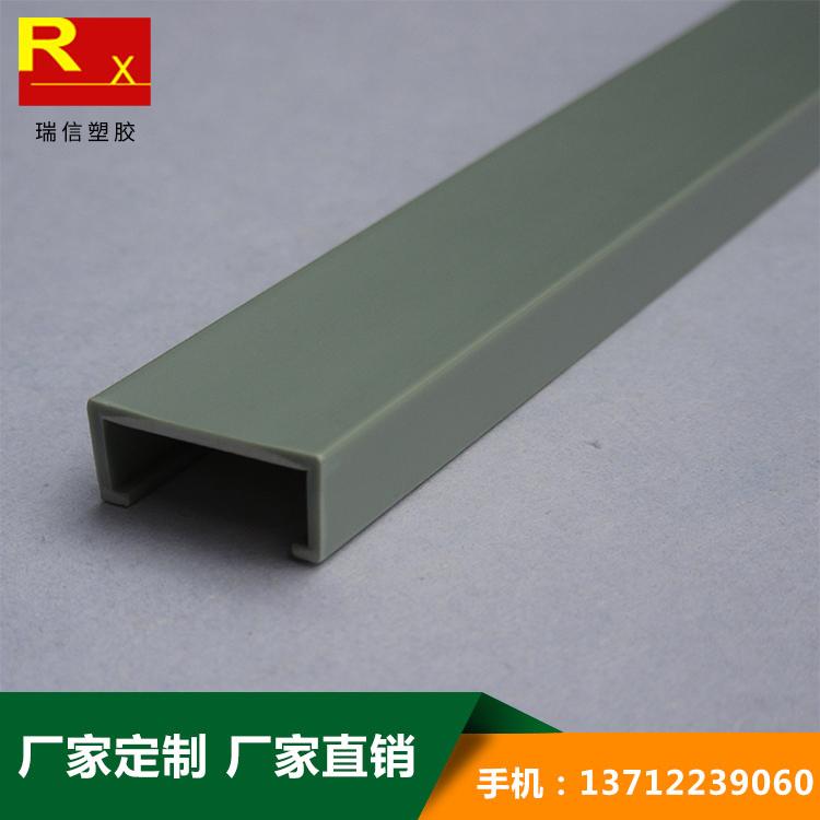PVC灯槽 塑料异形材 厂家热销