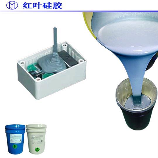 电容率小于3的电子灌封硅胶批发价 密封硅胶 优质生产厂家