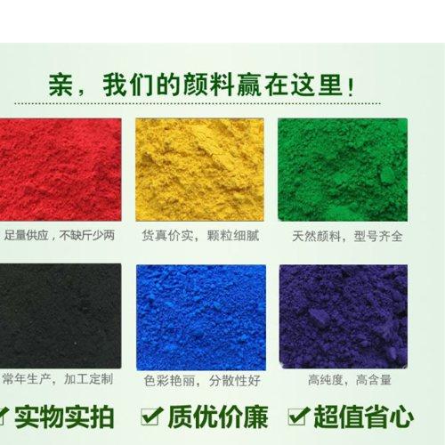 纸张颜料 欧都 地砖颜料用量 建材颜料用量