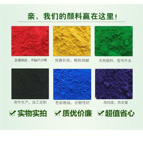 画画颜料 欧都 画画颜料产品 地砖颜料厂家