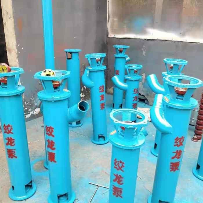 专业铰刀型抽粪泵公司 盛士华 高浓度铰刀型抽粪泵