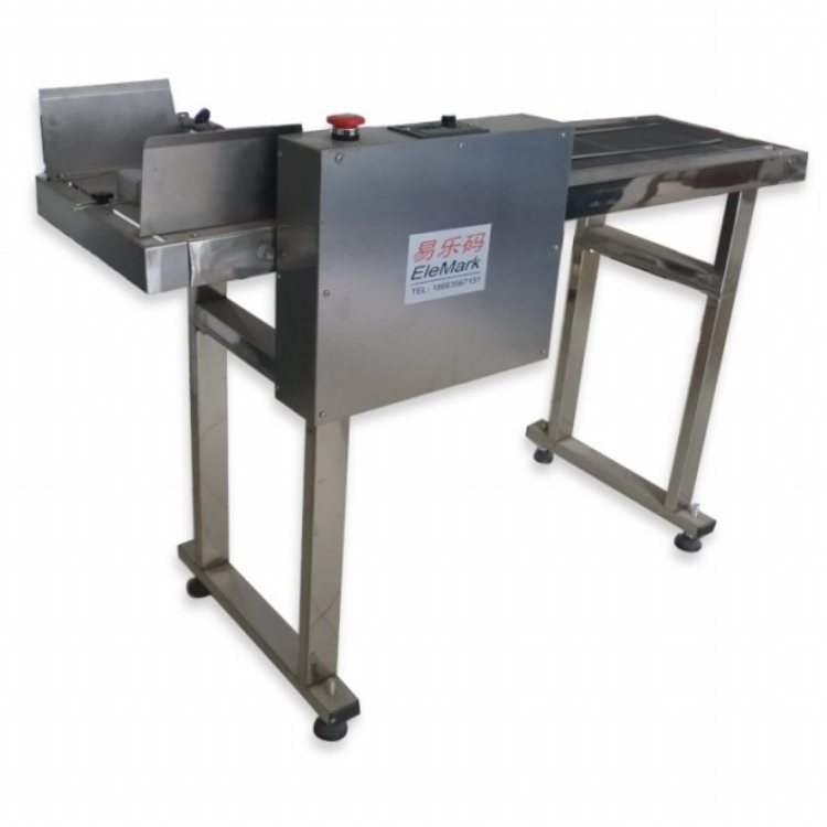 小型分料机报价 小型分料机 纸箱分料机品牌 易乐码