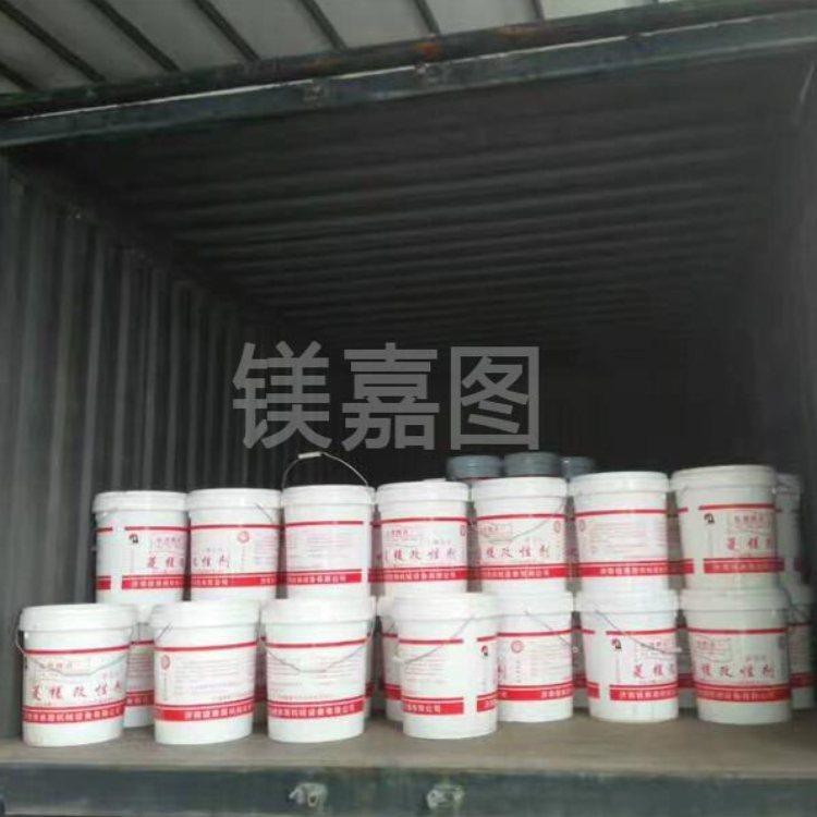 滨州菱镁改性剂批发 西藏菱镁改性剂哪家好 镁嘉图