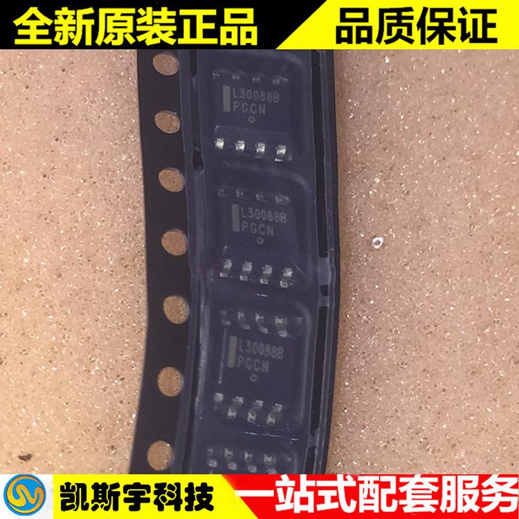 NCL30088BDR2G LED照明驱动器 ▊100%▊▊进口原装▊▊现货▊