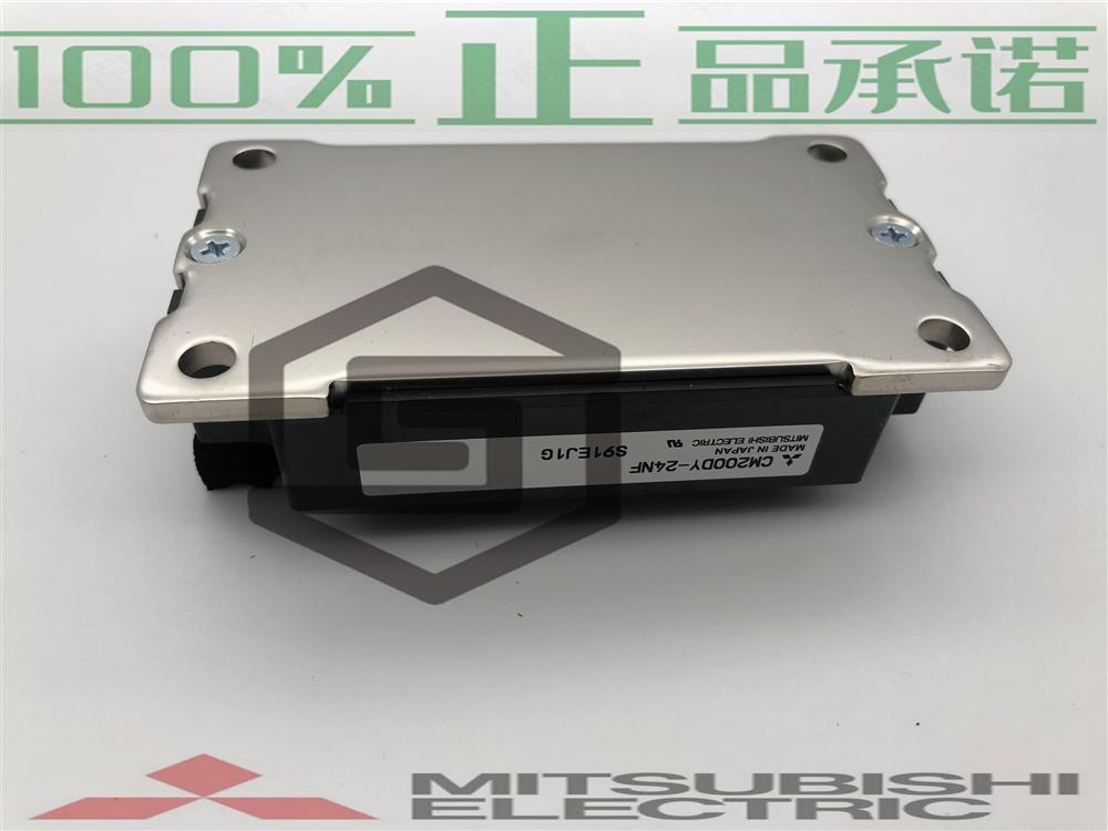 进口三菱 IGBT模块 CM200DY-24NF《厂家直销》