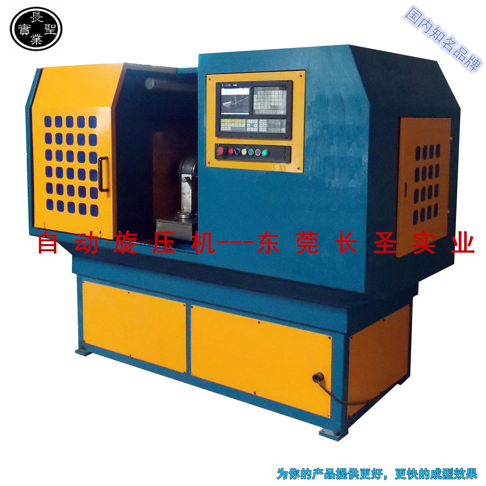 厂家自产 自动旋压机加工,数控旋压机加工,五金制品加工
