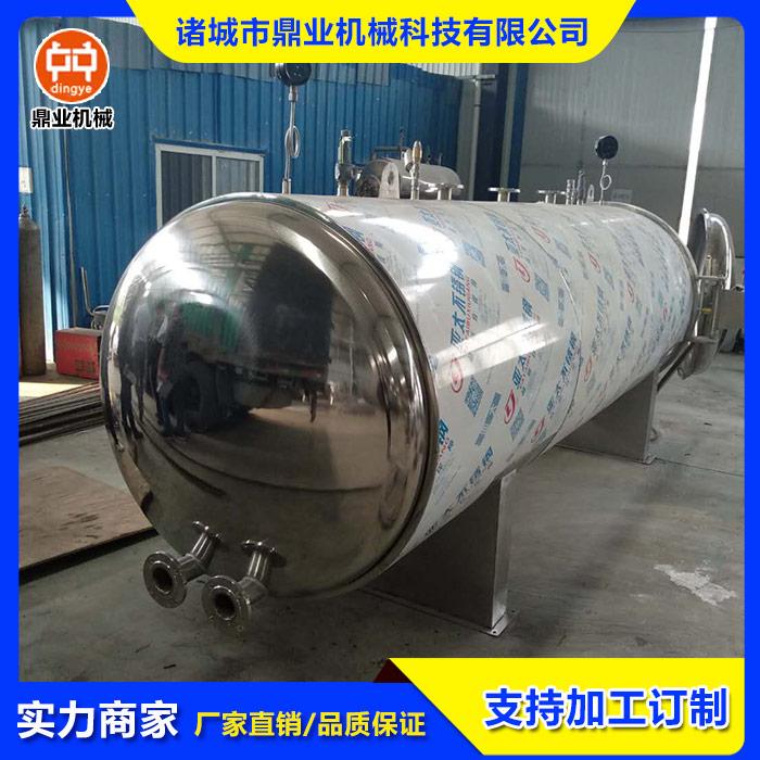 全自动免锅炉食用菌灭菌器 电加热灭菌器 蒸汽食用菌灭菌锅