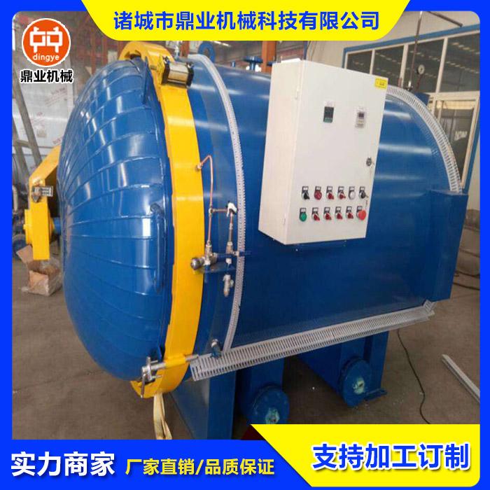塑胶颗粒硫化罐 电蒸汽硫化罐 电热硫化罐 不锈钢硫化罐专业定制