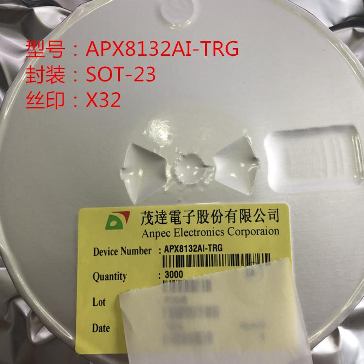 APX8132AI-TRG SOT23 霍尔开关 传感器芯片