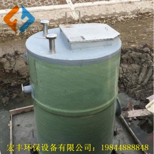 雨水提升一体化泵站设计 一体化泵站设备 宏丰