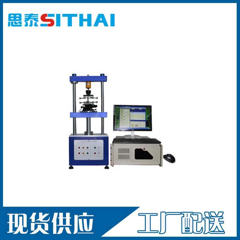 东莞市思泰仪器 ST-120S 全自动插拔力试验机 产家直销质量保障