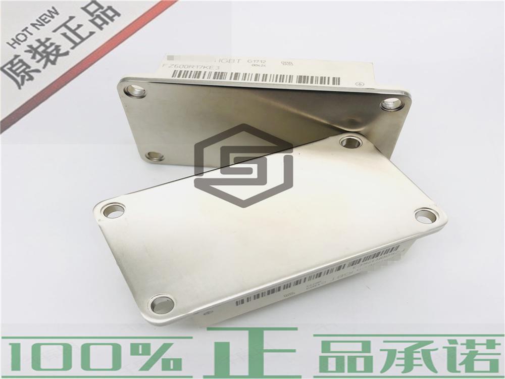 供应 INF全新进口IGBT模块FS450R17KE3、FZ600R17KE3《正品保障》