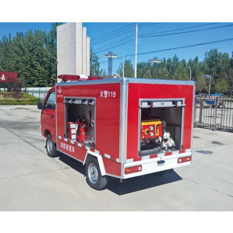 2方消防车 泡沫消防车 泡沫消防车厂家 远大汽车