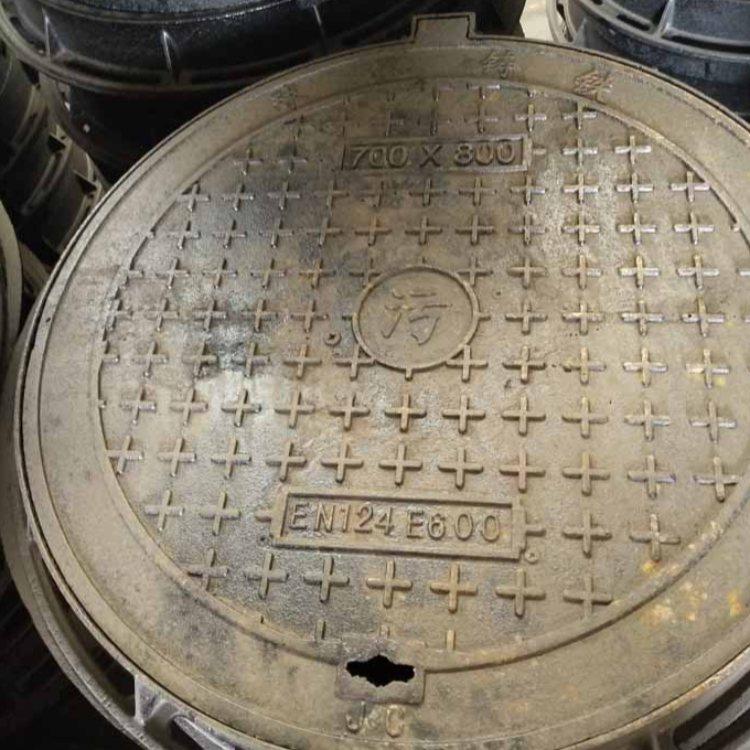 运通达 DN1000球墨铸铁井盖厂商 DN800球墨铸铁井盖定制