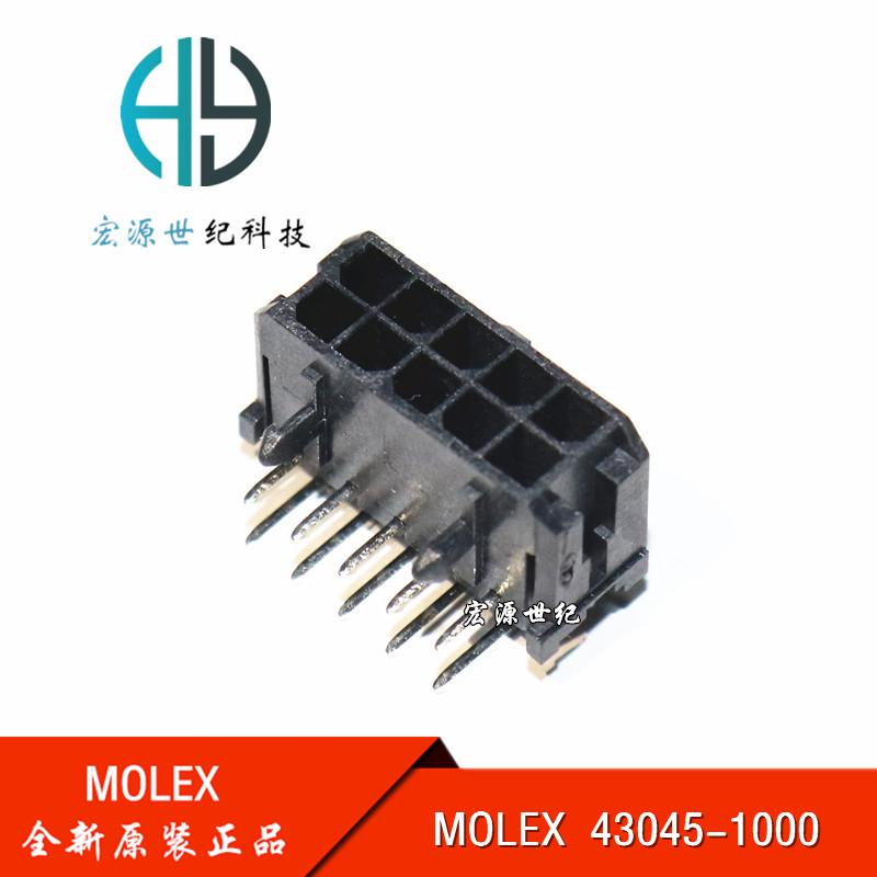 MOLEX 43045-1000 10P 3.00mm 连接器