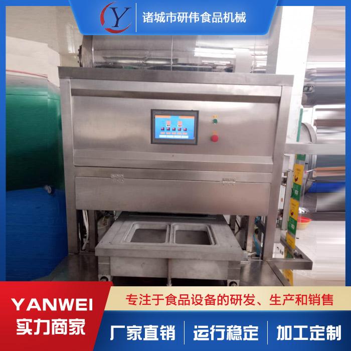 全自动碗式气调包装机便宜 研伟机械 水果碗式气调包装机更专业
