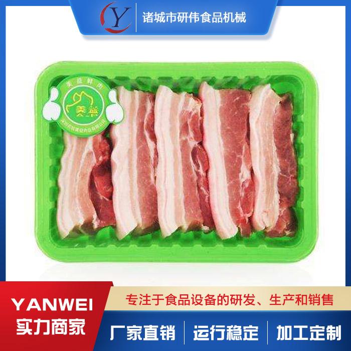 生鲜肉气调真空包装机