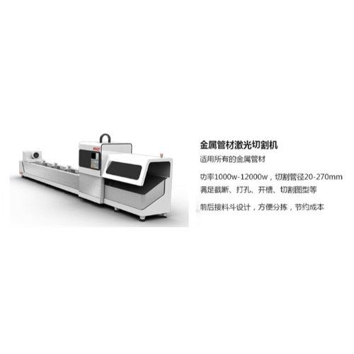 金属激光切管机使用寿命 微尔 金属激光切管机品牌