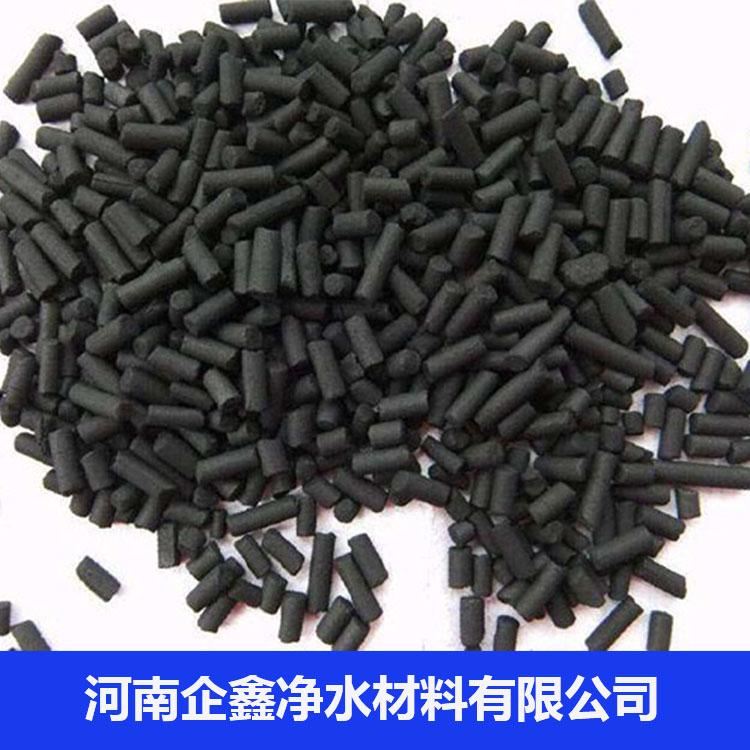 钢厂脱硫活性炭-水处理柱状活性炭- 企鑫