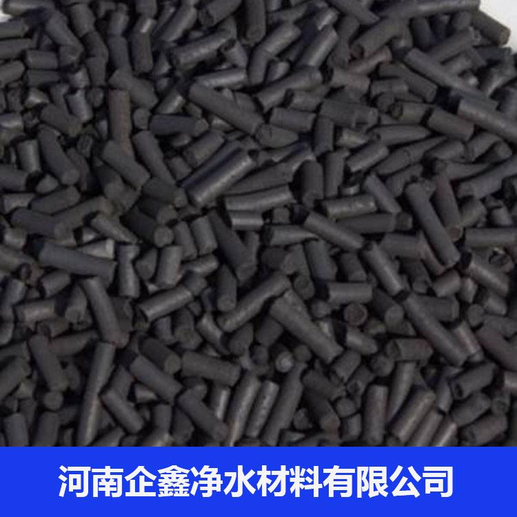 企鑫 脱色用活性炭-木质柱状活性炭-净水滤料量大从优